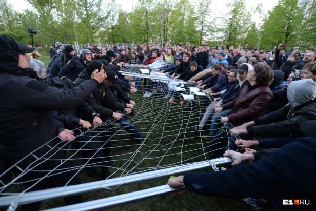 ekaterinburg children of satan